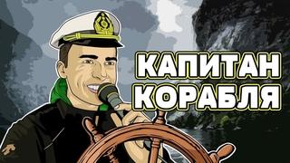 Норвегия: Язык Тролля, Круиз на Корабле, Сломали Машину (13 серия)