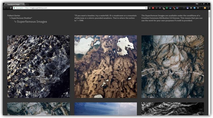 7 бесплатных фотостоков, изображение №6