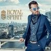 Royal Spirit - Брендовая одежда в Королёве