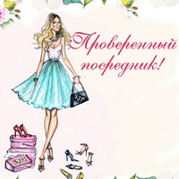 Солиха Матякубова