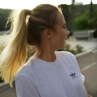 Nastenka Kondrashova