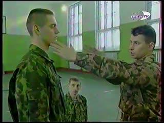 Военная тайна - Тренировки спецназа (1999)