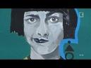 TRM Bienala Internaţională de Pictură 2019 TRM