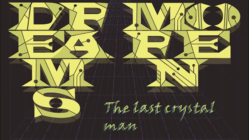 Dreams Moren The last crystal man Goodwill Guesthouse 30 sec