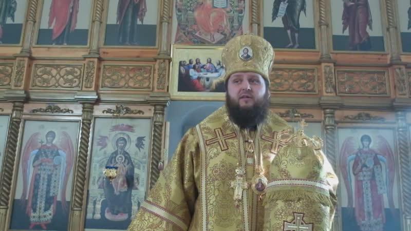 Проповедь в неделю о блудном сыне Нерчинск Владыка Аксий