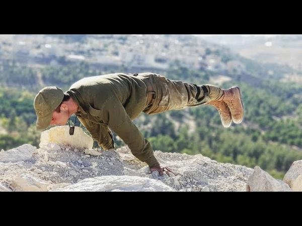 Soldier Calisthenics Motivation - Shaked Hulio