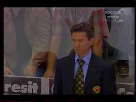 Чемпионат Мира 2009. РОССИЯ - США (08.05.2009, Bern, 1/2 Полуфинал турнира)