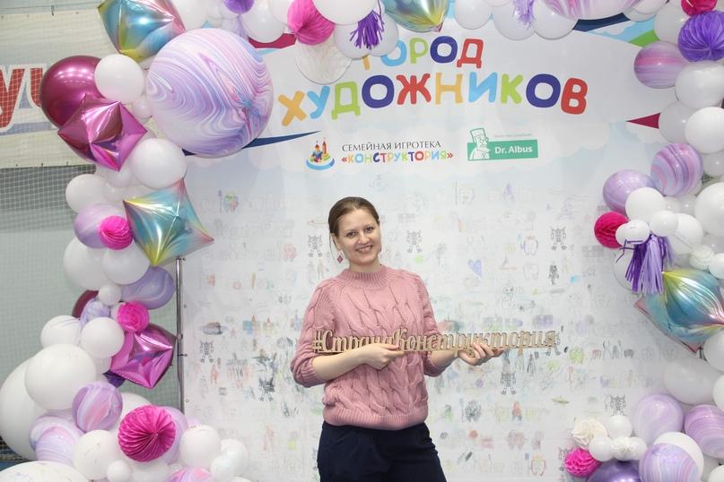 Конструктория в Тюмени.Фотограф - Людмила Ромжаева. - 64