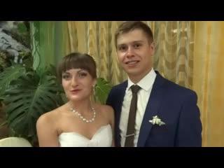 Отзыв со свадьбы молодой пары Александра и Светланы.