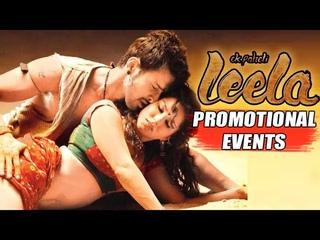 Ek Paheli Leela (2015) Movie | Pre Release PROMOTIONS | Sunny Leone, Jay Bhanushali