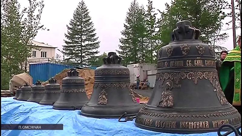Строительство Храма в честь святой Великомученицы Варвары завершается в колымском поселке Омсукчан