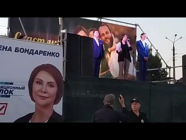 Олена Бондаренко в Доманівці Миколаївська область