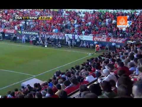 Осасуна 2-1 Реал Мадрид. Чемпионат Испании 2008-2009. 38 тур