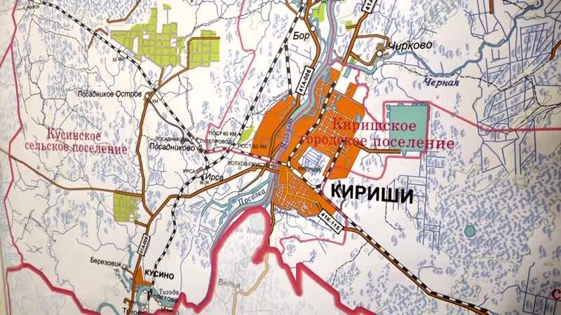 В Киришах готовятся к переписи населения в 2020г