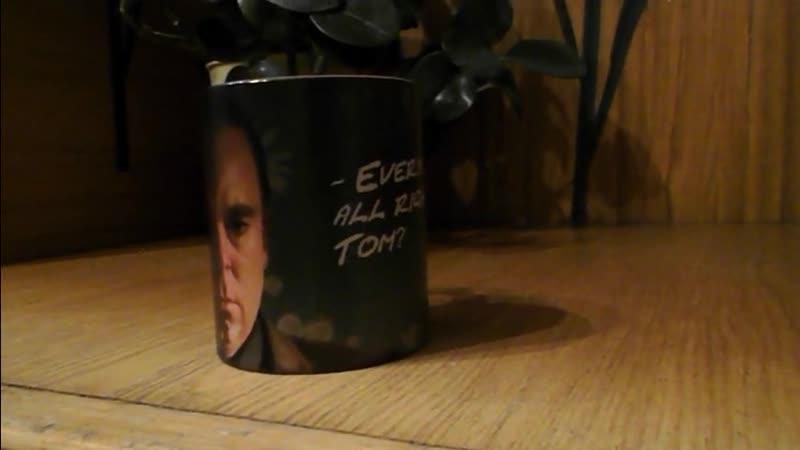Magic Migg Mug