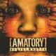 [Amatory] - [Amatory] - Первый