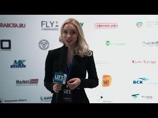 Репортаж LIFT TV. Работодатель года 2019