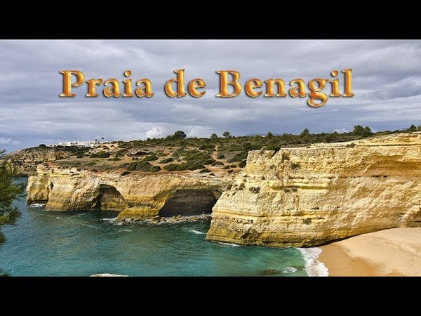 Бенагил. Португалия, Алгарви. Praia de Benagil