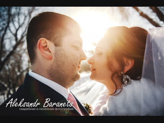 Alexandr baranets - wedding photographer