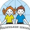 Пробные занятия для детей 4-6 лет!