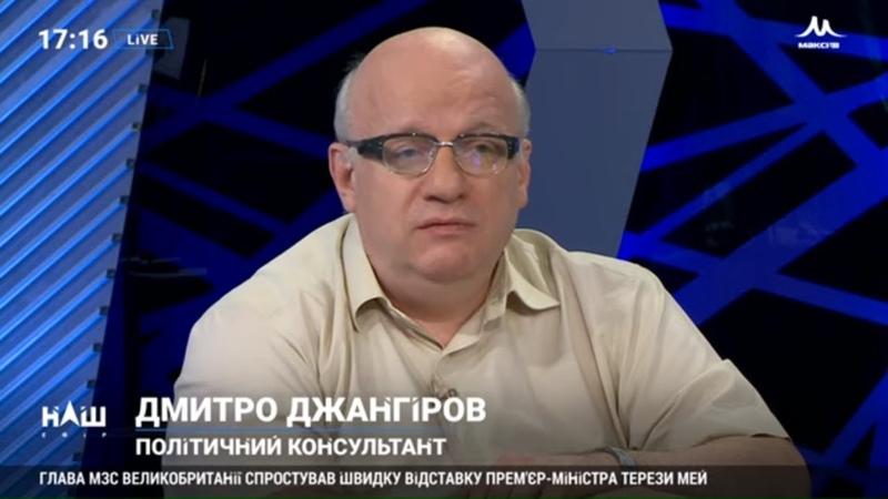 Джангіров Зеленський не порушував закон, він порушив право, бо указ відмінити не можна. НАШ 26.05.