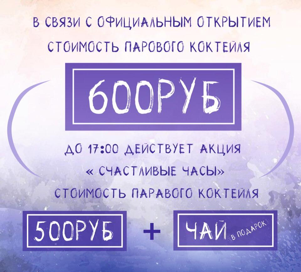 Lounge bar, кальянная «На небе» - Вконтакте