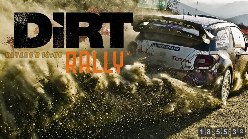 LIVE Dirt Rally Как быстро полыхнет Карьера Logitech g27 в кокпите