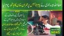 Attaullah khan esakhelvi kiss's imran khan hands pti youm e tasees islamabad