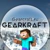 Gearcraft.ru