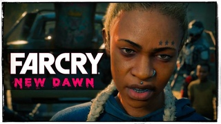 НАПАДЕНИЕ ЗЛЫХ СЕСТЕР НА БАЗУ ● Far Cry New Dawn
