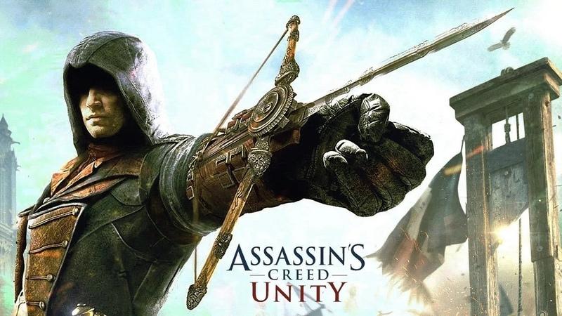 Assassin's Creed: Unity. DLC Павшие Короли. Часть 2: Книжный вор.