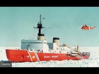 """""""А то придется Россию просить о помощи"""": США отказались от учений в Арктике..."""