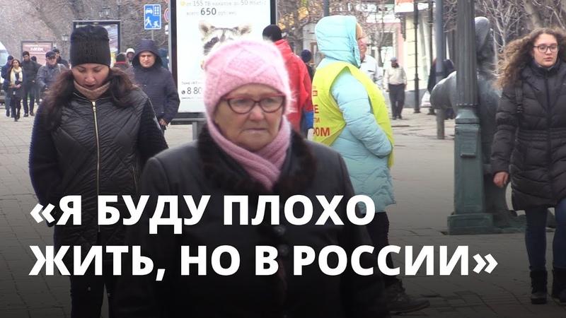 Эмиграция. Хотят ли россияне уехать за границу?