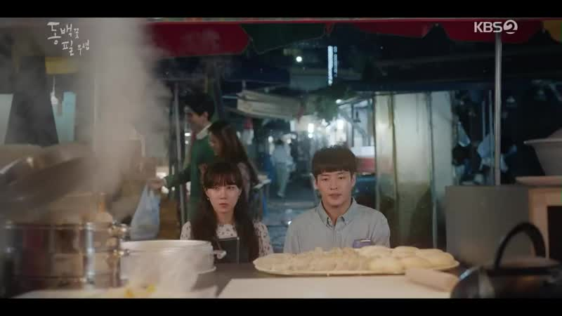 KBS2 수목드라마 [동백꽃 필 무렵] 10회 (목) 2019-10-17 밤10시