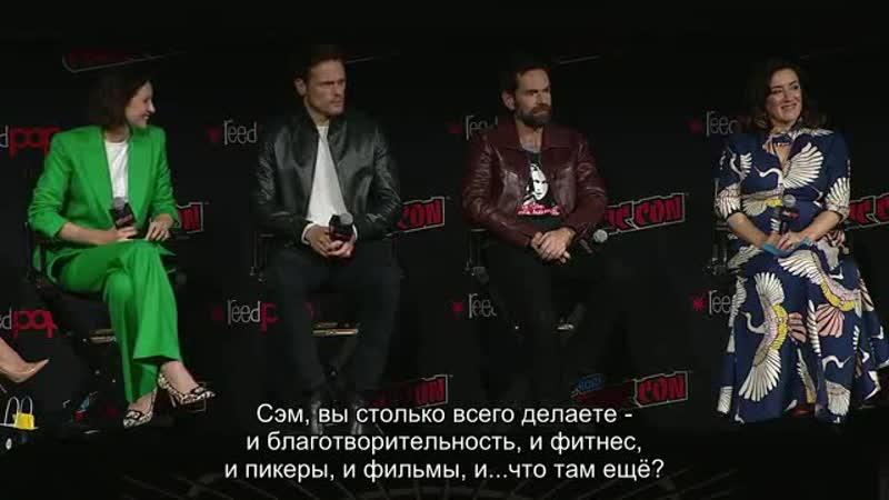 NYCC_2019_Panel_full_video_Rus_sub