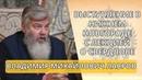 Профессор Владимир Лавров выступил в Нижнем Новгороде с лекцией о Свердлове