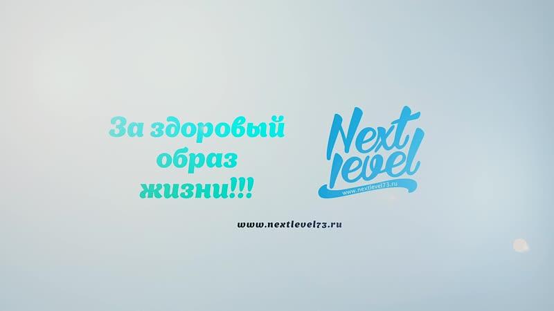 Выступление NextLevel на дне трезвости!