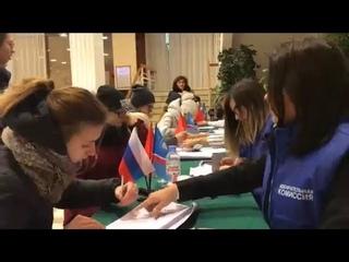 2 мониторинговая группа наблюдателей на ЕГД по выборам в молодежные парламенты Московской области