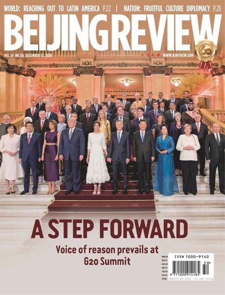 2018-12-13 Beijing Review