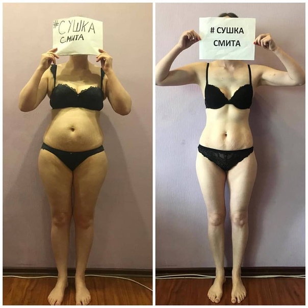 Сушка Похудение Для Девушек В. Сушка тела для девушек — диета и тренинг