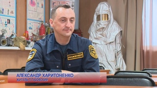 """""""Твои люди, Север!"""" - Александр Харитоненко"""