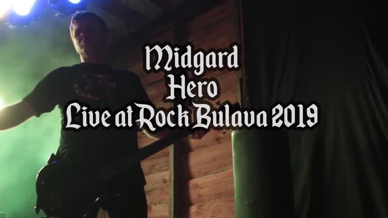 MIDGARD - Hero (Live At Rock Bulava 2019) (vk.comafonya_drug)
