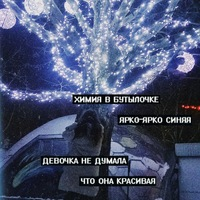 ВиолеттаБалуева