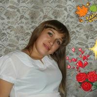 Ирина Коскова