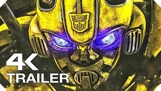 БАМБЛБИ  Трейлер #2 (4K ULTRA HD, 2018) Хейли Стайнфелд, Джон Сина, Трансформеры