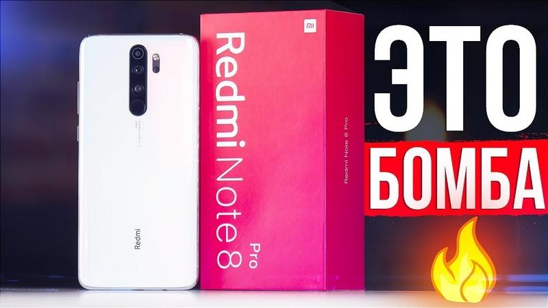 Xiaomi Redmi Note 8 Pro Обзор - УДЕЛАЛ GALAXY NOTE 10 😱 ЭТО ЧИТЕРСТВО!