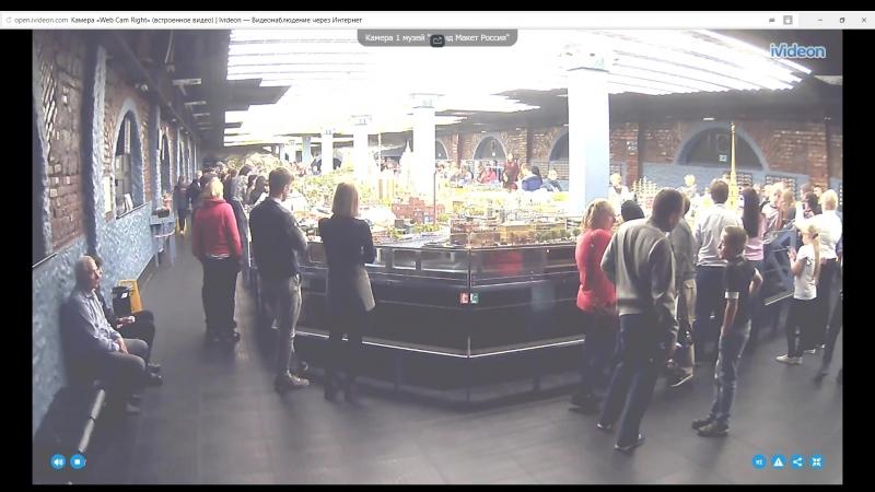 Камера Web Cam Right встроенное видео Ivideon Видеонаблюдение через Интернет Яндекс Браузер 30 09 2018 15 11 44 1