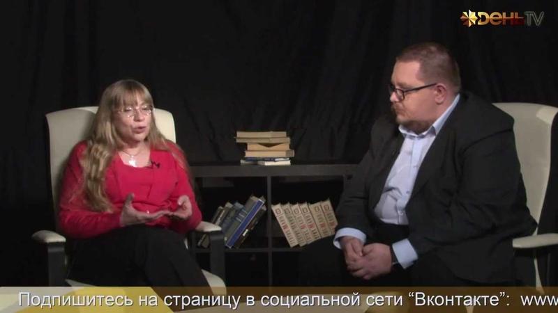 Елена Чудинова Мне меньше всего хочется быть пророком смотреть онлайн без регистрации