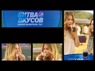 Pepsi taste challenge
