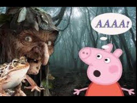 МУЛЬТИК С ИГРУШКАМИ Свинка Пеппа Джордж и Пеппа заблудились в страшном лесу
